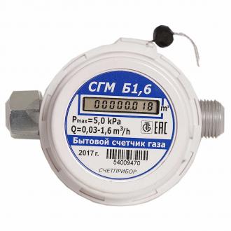 Счетчик газа СГМБ 1,6