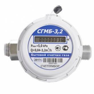 Счетчик газа СГМБ-3,2