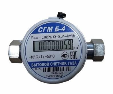 Счетчик газа СГМБ-4