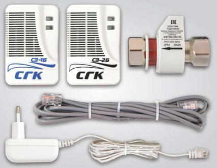 Система загазованности СГК-2-Б-СН4+СО DN 25